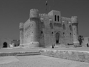 Fort Qait Bey