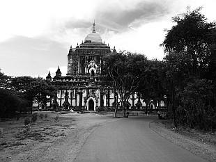 Gawdawpalin Pahto Temple