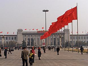 at the Tian'men Square