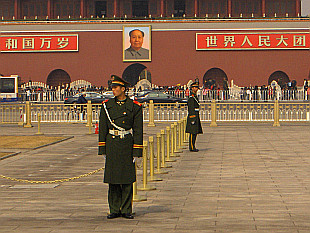 Guarding flag or Mao?