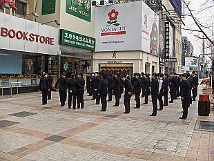 employees training at Wangfujing