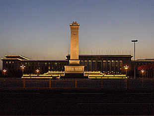 Monument of the Heroes and The Great Hall of People