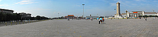Tian An Men Square panorama