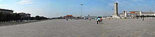 Tian An Men Square panorama