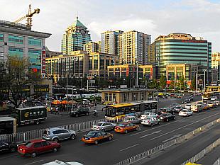 Henderson Centre accross from Beijing Railway Station
