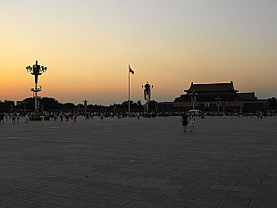 Tiananmen Square by dusk