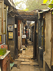 small lane in a hutong district