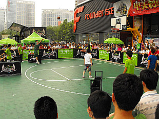 basketball exhibition in Zhong Guan Cun