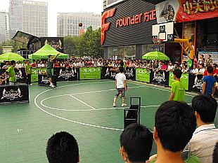 basketball exhibition in Zhong Guan Cun