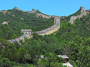 enjoy Great Wall of People...