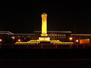 Tian An Men Square by night