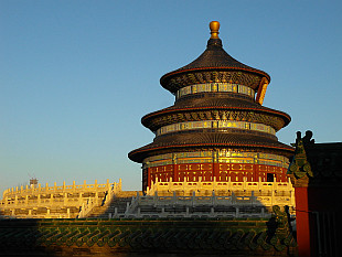 Temple of Heaven at the very best part of day