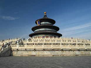 Temple of Heaven - i simply love this sight... anytime i have freetime in Beijing, i go there