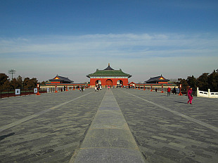 gate to Temple of Heaven