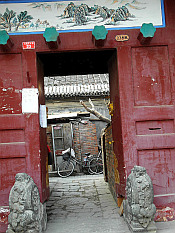 hutong alley near Forbidden City