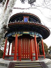 pavilion in Jingshan Park