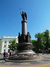 1000 years of Brest memorial