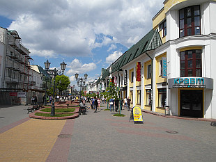 Soviet Street