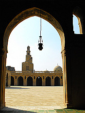 inside of Ibn Tulun mosque