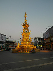Golden Clock Tower I