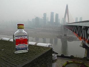 unfamous chinese spirit Er Guo Tou Jiu and Chongqing