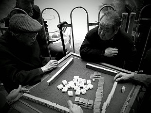 Chongqing mahjong game players I