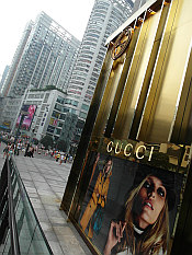 Gucci meets Chongqing