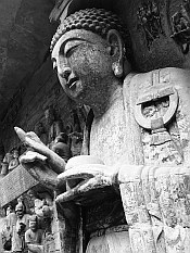 Dazu Rock Carvings IV