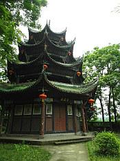 and a nice pagoda