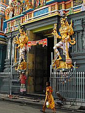Hindu Temple - Sri Shiva Subramaniam Swami Kovil