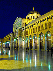 dome of Omayyad Mosque