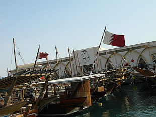 boats in front of the Emir of Qatar