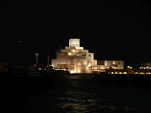 Islamic Arts Museum by night