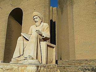 Ibn al-Mustawfi statue