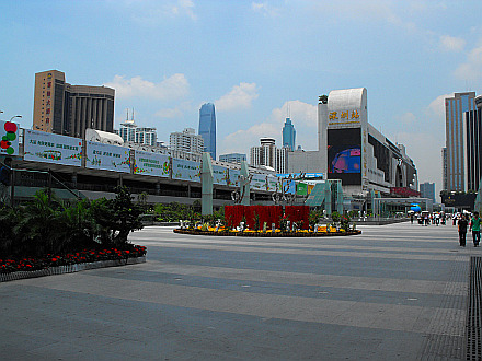 just entered China - Shenzhen, Luohu