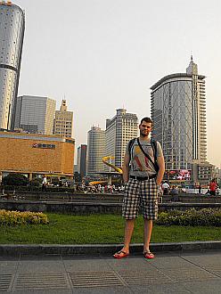 Chengdu - Tianfu Guangchang