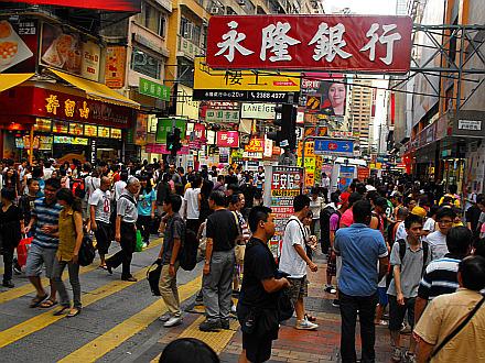 Mong Kok frenzy