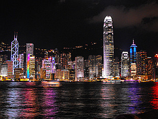 Admiralty and Central night skyline