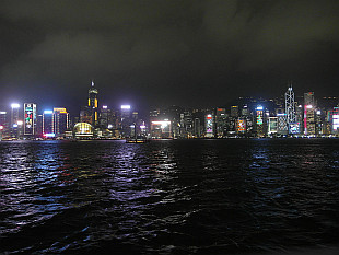 Hong Kong Island: Wan Chai and Admiralty