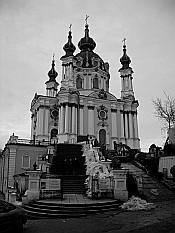 Andreivskaya Cerkva (Andrew's Church)