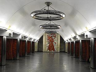 Palac Ukraina