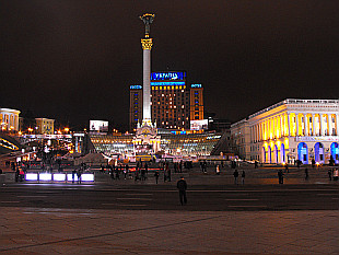 Maidan Nezalezhnosti (Independence Square)