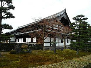 Tofukuji Temple I
