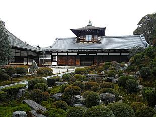 Kaizando Temple