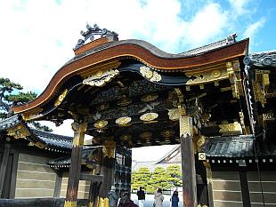 Nijo Castle outer walls
