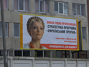 Yulia Timoshenko, preparing for elections