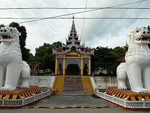 entrance to Mandalay Hill