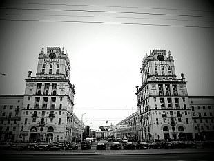 Minsk Gates II