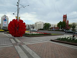 Independence Square (Ploscha Nezalezhnosti)