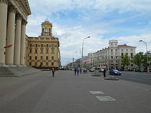 Main street - Prospekt Nezalezhnosti